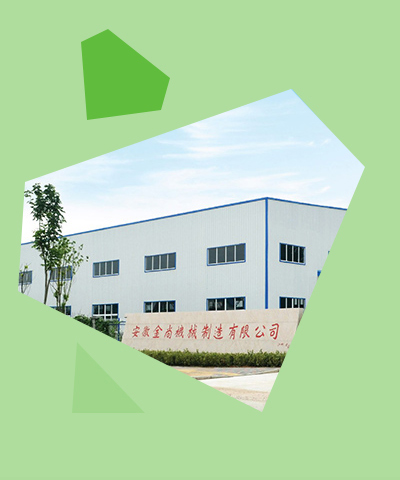 Anhui Jinshang Machinery Manufacturing Co. Ltd.